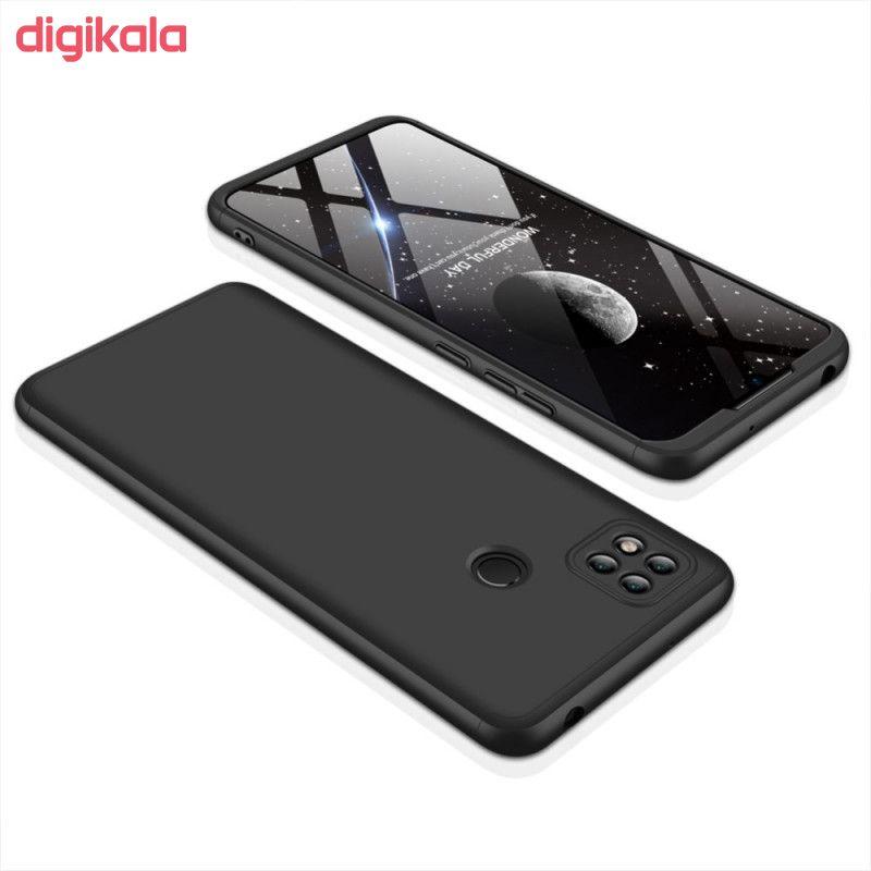 کاور 360 درجه جی کی کی مدل GK-REDMI9C-RM9C9C مناسب برای گوشی موبایل شیائومی REDMI 9C main 1 22