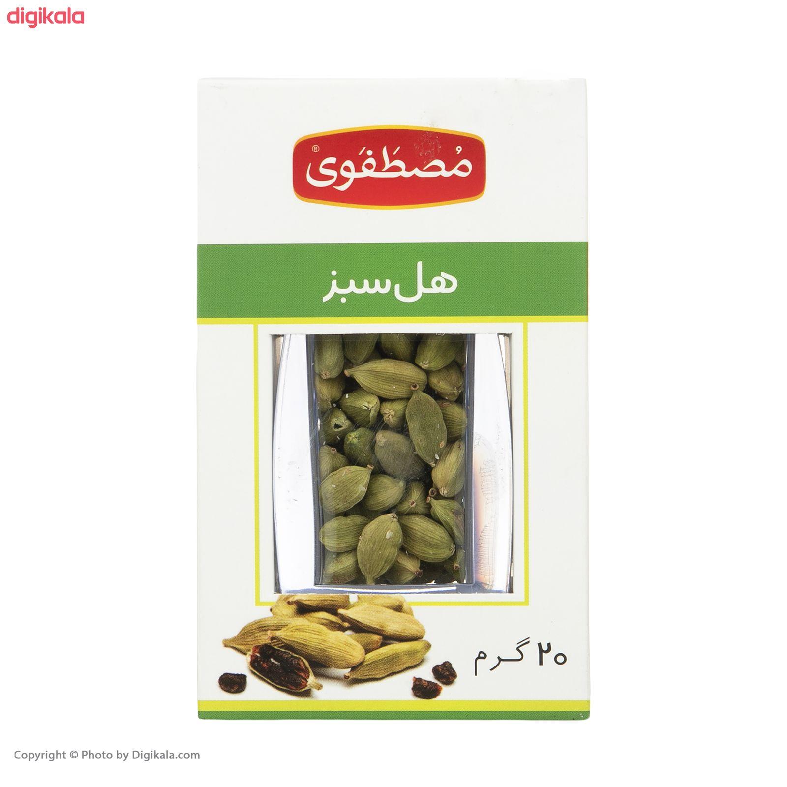 هل سبز مصطفوی - 20 گرم main 1 2
