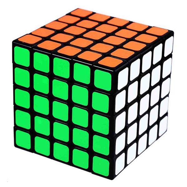 مکعب روبیک شنگ شو مدل 5 در 5 کد 7089