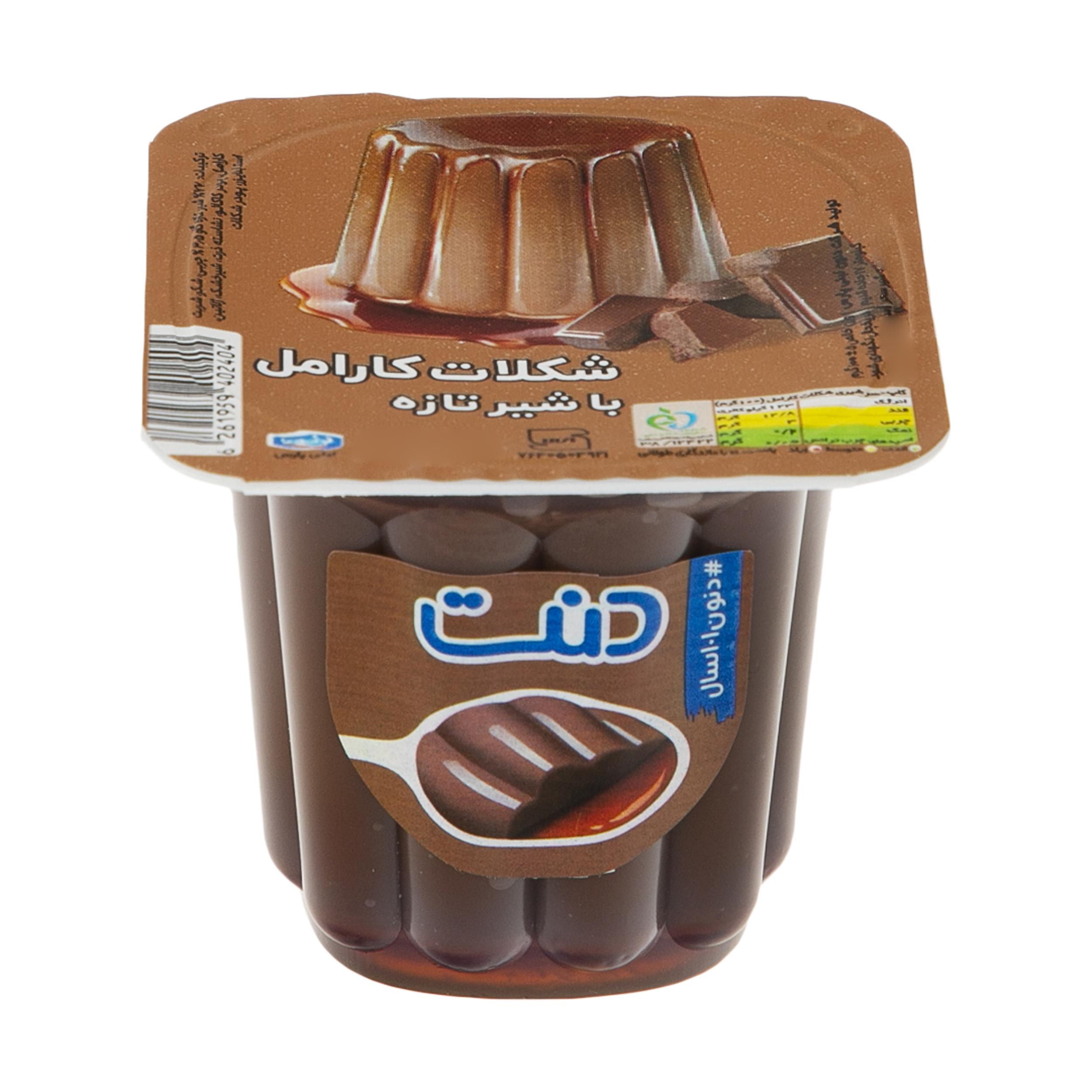 دسر شکلات کاراملی دنت مقدار 100 گرم