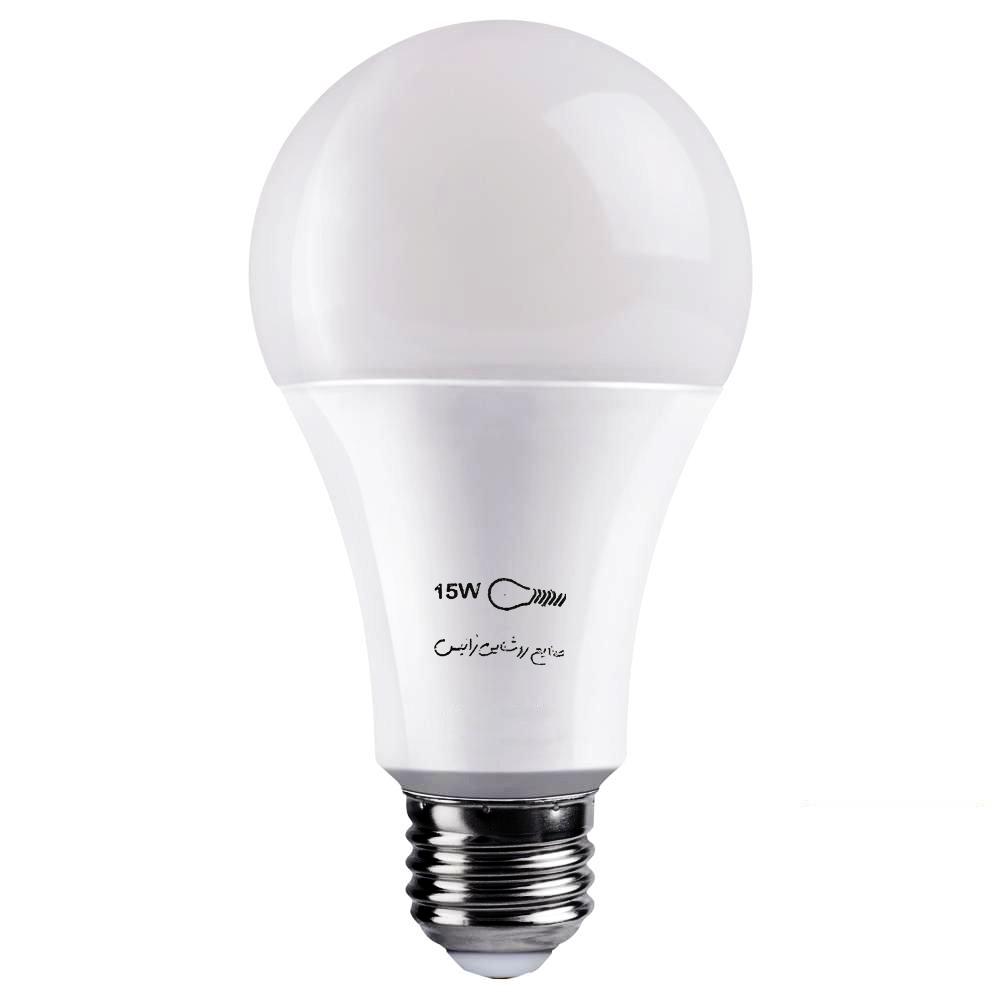 لامپ ال ای دی 15 وات زانیس مدل ZH-015 پایه E27