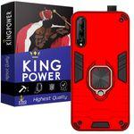 کاور کینگ پاور مدل ASH22 مناسب برای گوشی موبایل هوآوی Y9s thumb