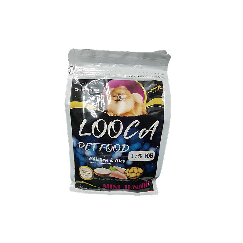 غذای خشک توله سگ لوکا مدل mini Junior وزن 1.5 کیلوگرم