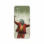 برچسب پوششی ماهوت مدل Joker مناسب برای گوشی موبایل شیائومی Mi Note 10 Lite