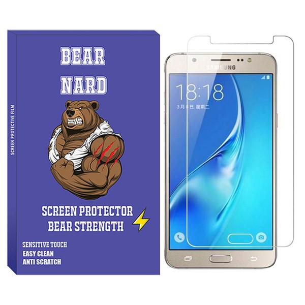 محافظ صفحه نمایش برنارد مدل SDB-01 مناسب برای گوشی موبایل سامسونگ Galaxy J7 2015