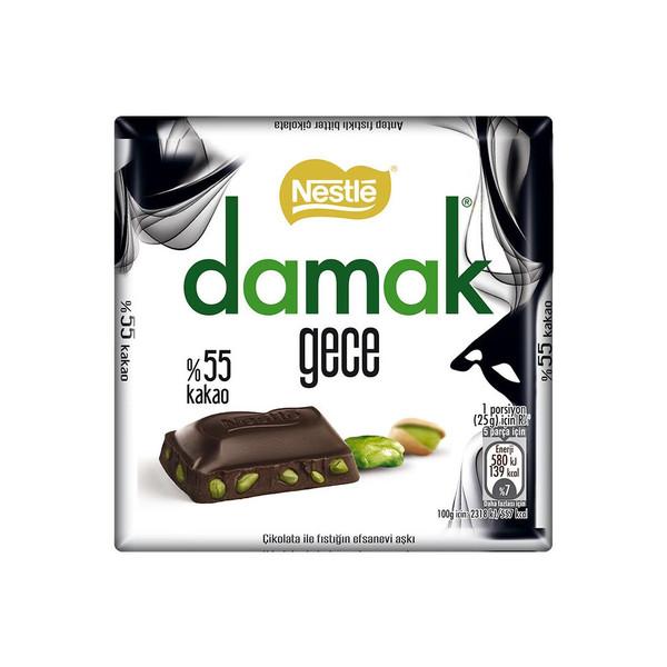 شکلات تلخ 55% داماک با مغز پسته نستله - 65 گرم