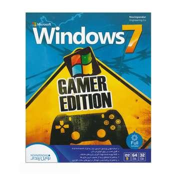 سیستم عامل Windows 7 GAMER EDITION نشر نوین پندار