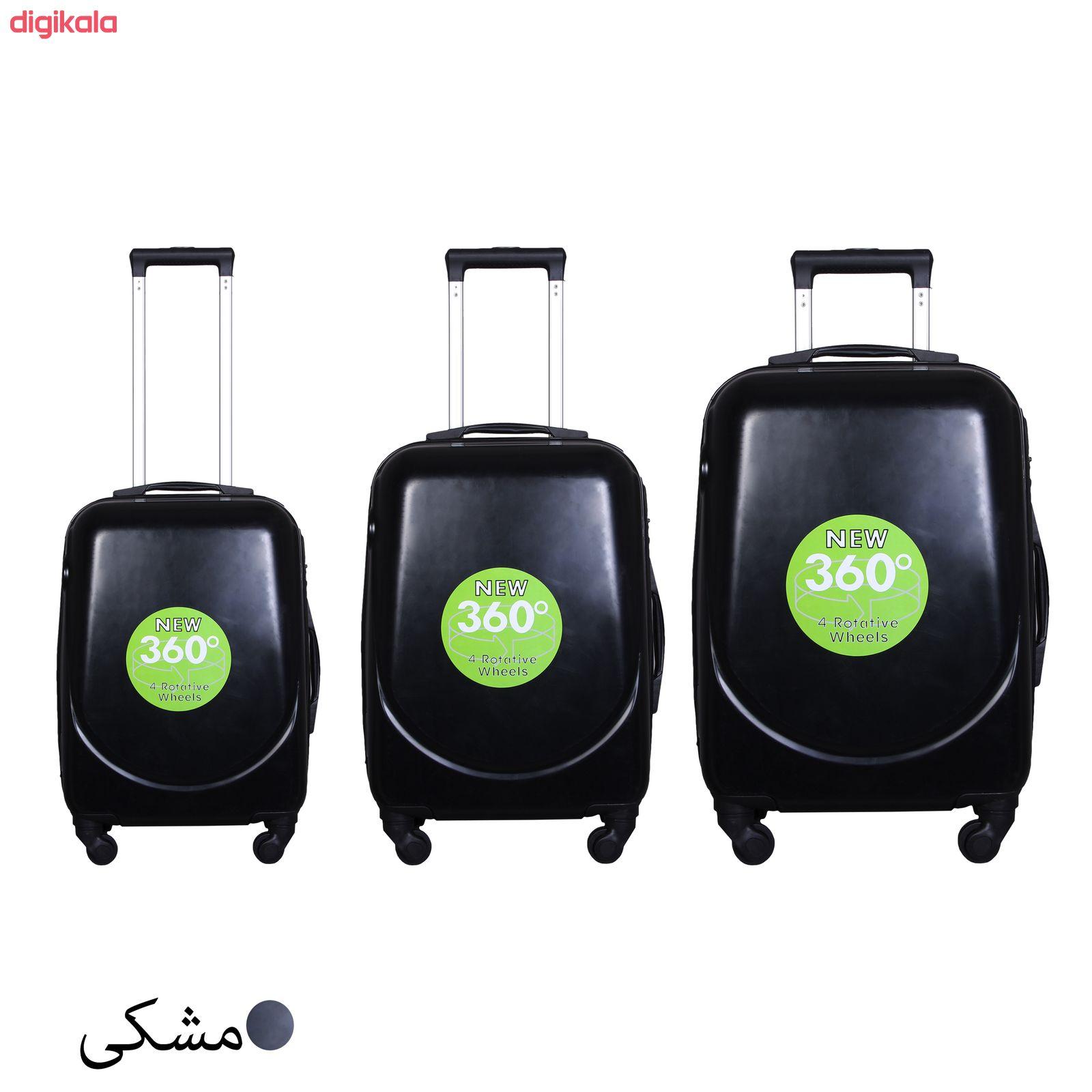 مجموعه سه عدی چمدان مدل 300 main 1 13