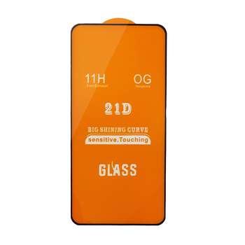 محافظ صفحه نمایش مدل F21pl مناسب برای گوشی موبایل شیائومی Redmi Note 9