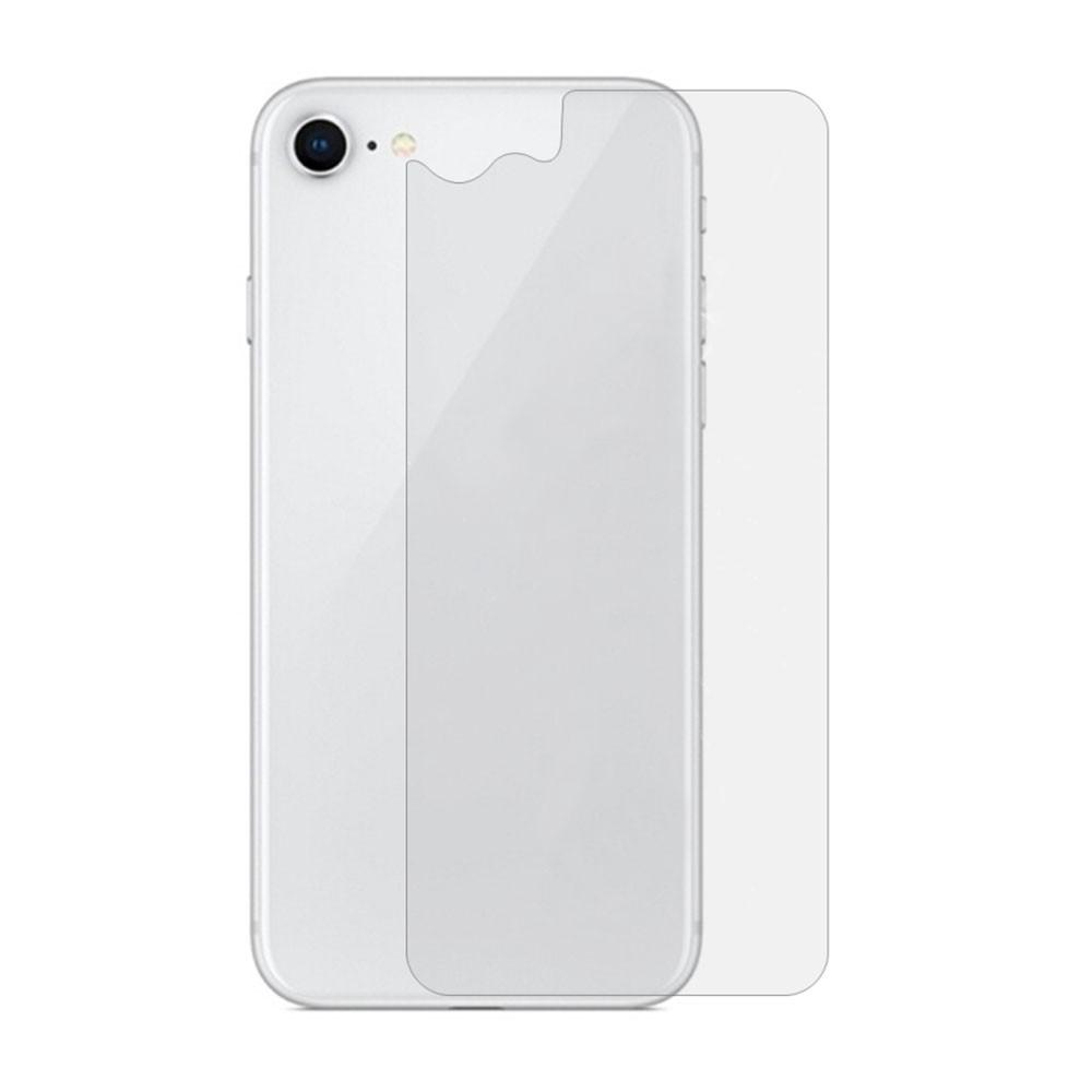 محافظ پشت گوشی مدل FGEF مناسب برای گوشی موبایل اپل iPhone 7/8