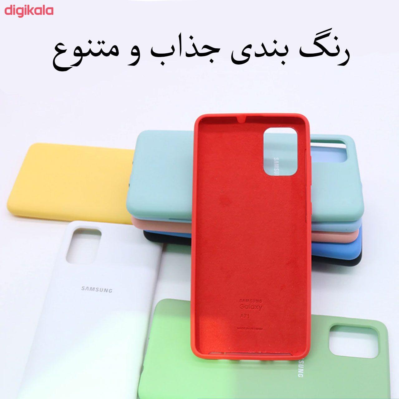 کاور مدل SLCN مناسب برای گوشی موبایل سامسونگ Galaxy A71 main 1 3