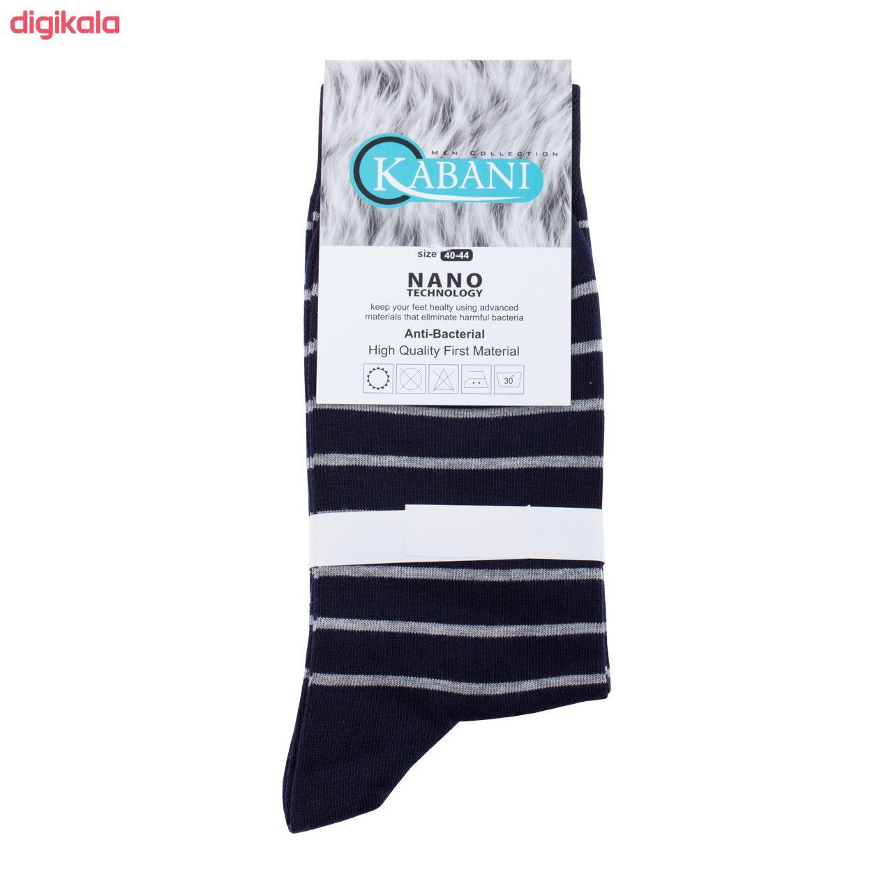 جوراب مردانه کابانی مدل T2020 کد 77 رنگ سرمه ای main 1 2