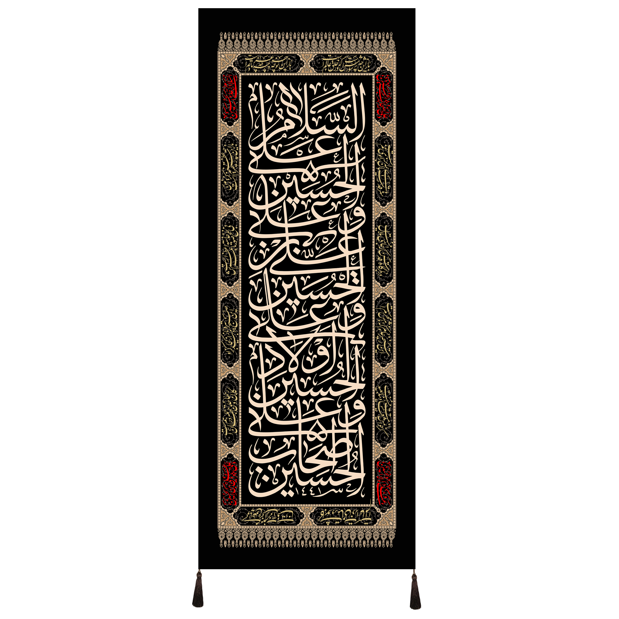 خرید                      پرچم طرح امام حسین علیه السلام کد 11114