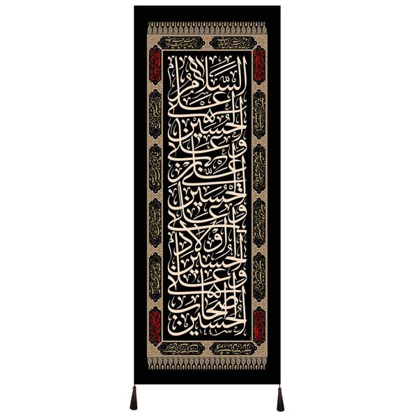 پرچم طرح امام حسین علیه السلام کد 11114