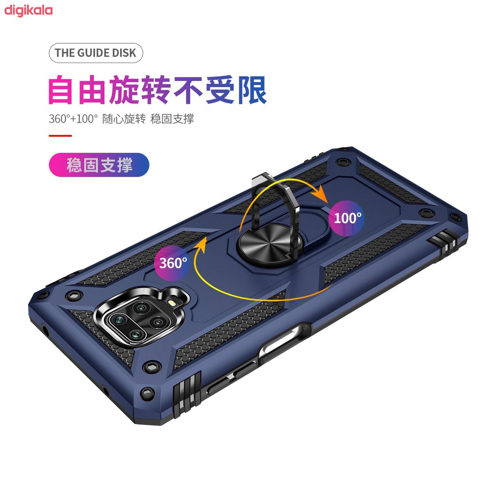 کاور آرمور مدل AR-2650 مناسب برای گوشی موبایل شیائومی Redmi Note 9s / Note 9 Pro main 1 6