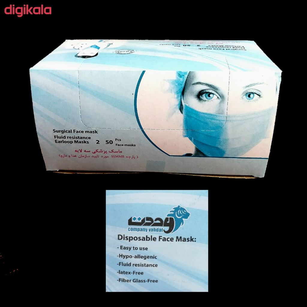 ماسک تنفسی وحدت مدل ملت بلون بسته 50 عددی main 1 6