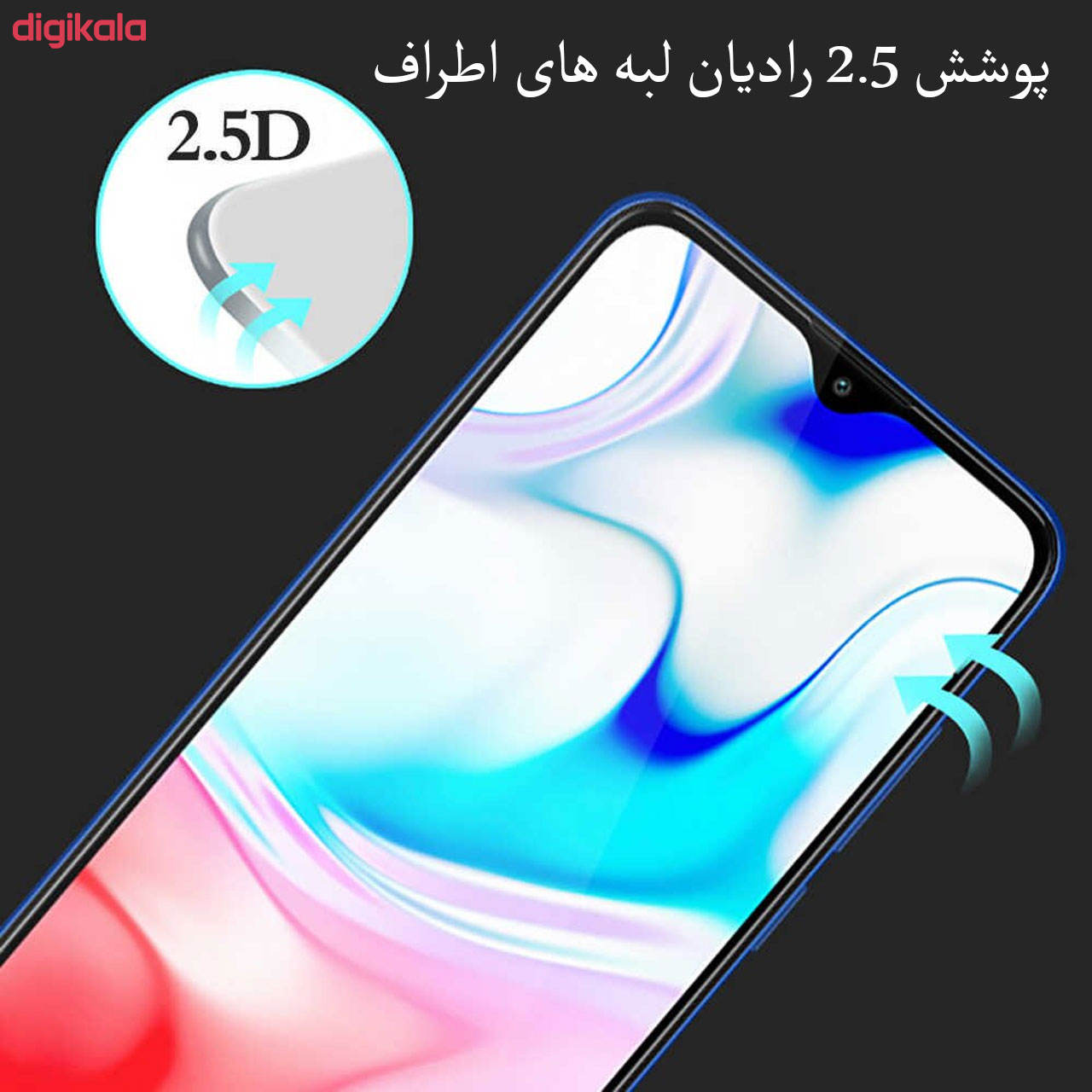 محافظ صفحه نمایش مدل FCG مناسب برای گوشی موبایل سامسونگ Galaxy M20 main 1 1