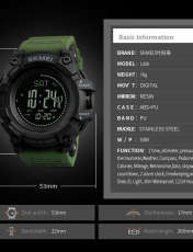 ساعت مچی دیجیتال مردانه اسکمی مدل 1358G-NP -  - 4