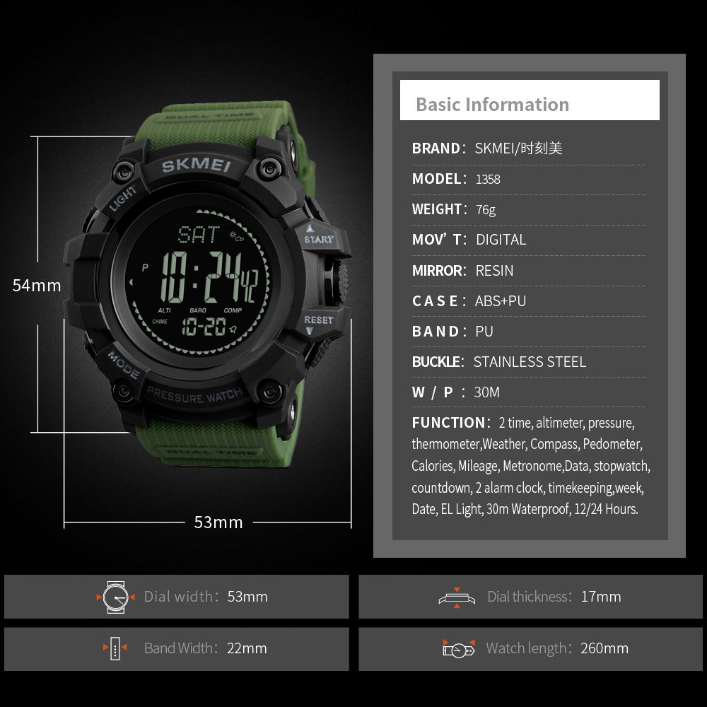 ساعت مچی دیجیتال مردانه اسکمی مدل 1358G-NP -  - 5