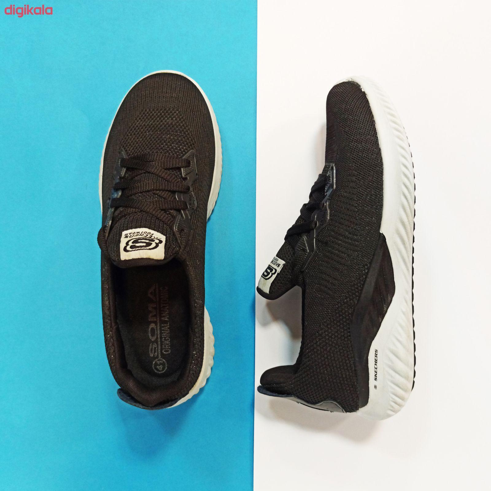 کفش پیاده روی مردانه مدل QZ7 main 1 3