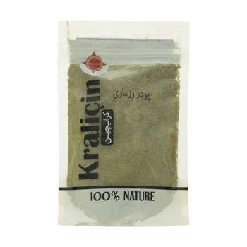 پودر رزماری کرالیچین  - 100 گرم