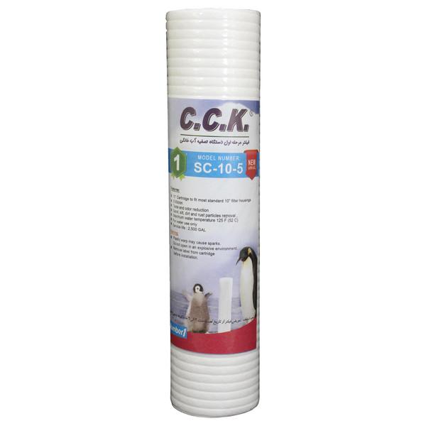 فیلتر دستگاه تصفیه کننده آب سی سی کا مدل SC-10-5