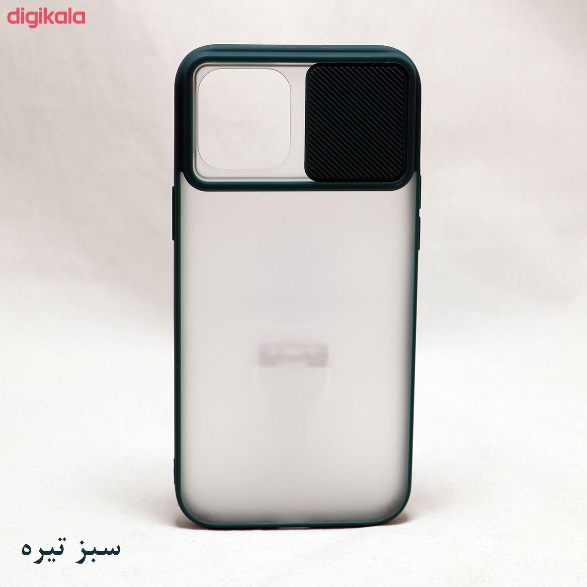 کاور مدل LNZ01 مناسب برای گوشی موبایل اپل IPhone 12 pro max main 1 1