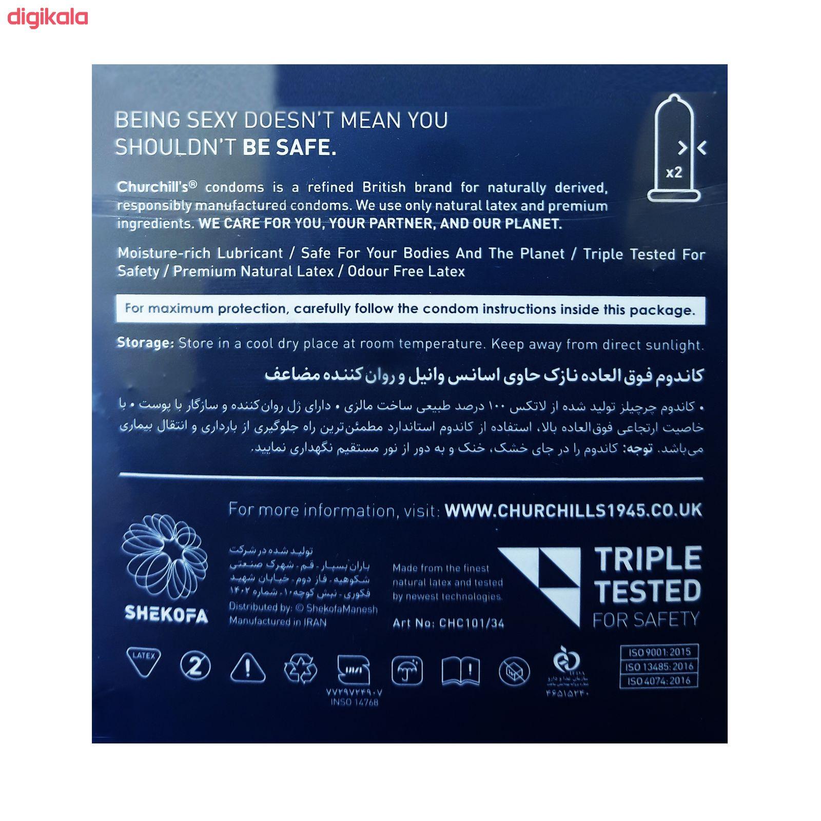 کاندوم چرچیلز مدل ULTRA THIN بسته 3 عددی main 1 1