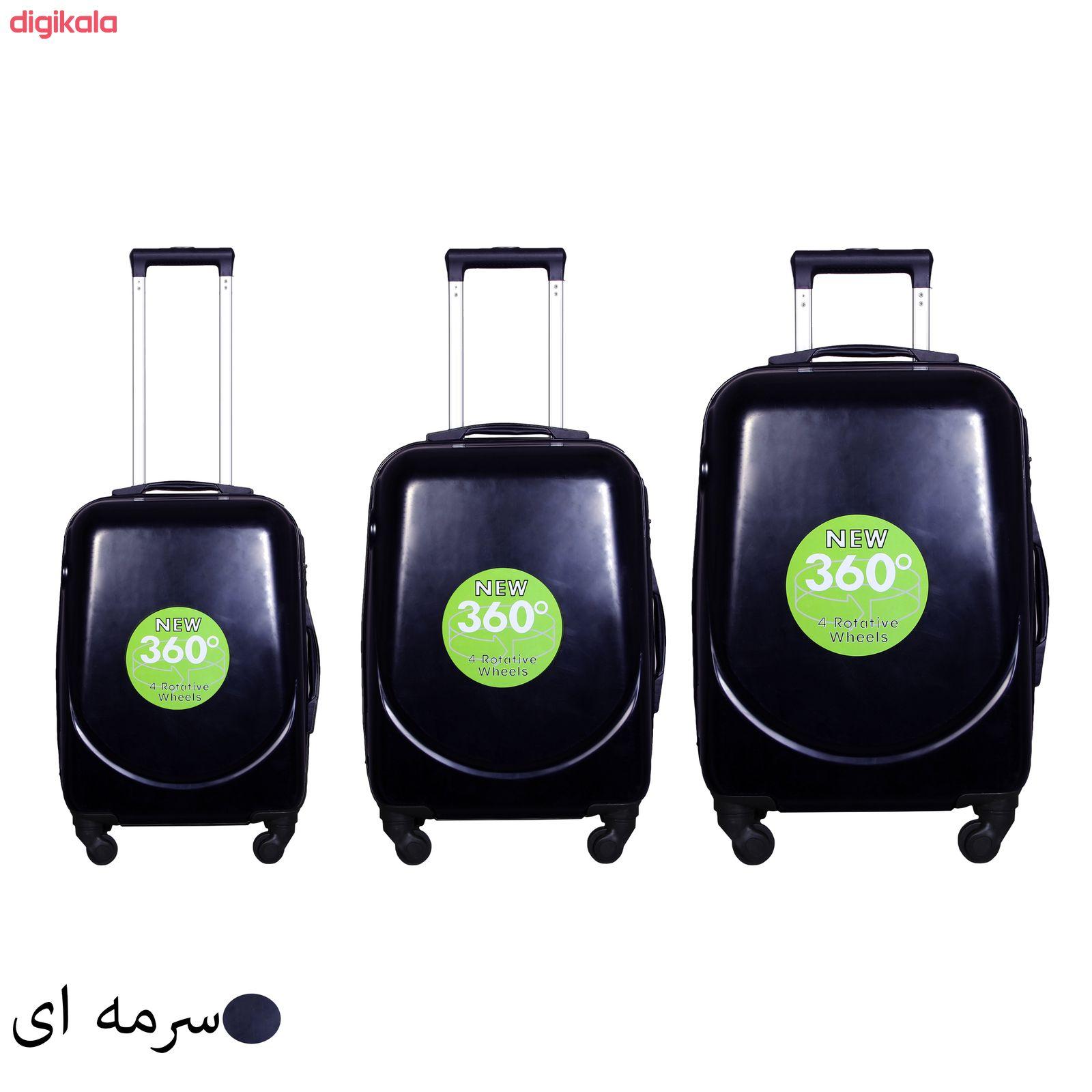 مجموعه سه عدی چمدان مدل 300 main 1 1