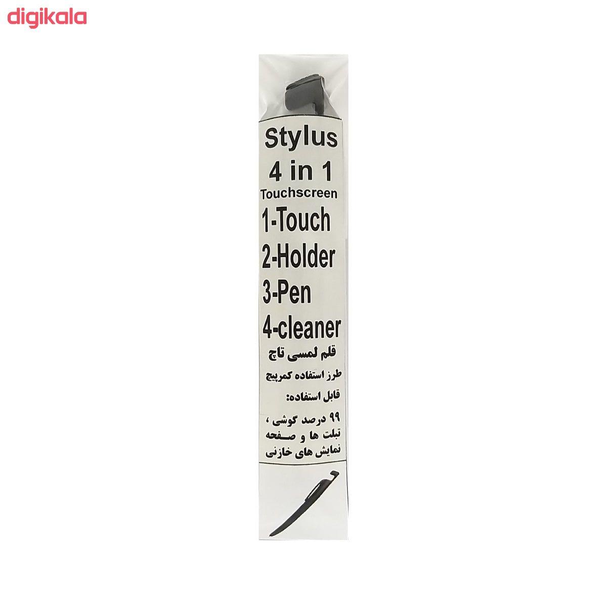 قلم لمسی و پایه نگهدارنده موبایل مدل SKJMRJNQ002369 main 1 21