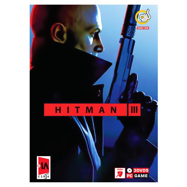 بازی HITMAN 3 مخصوص PC نشر گردو