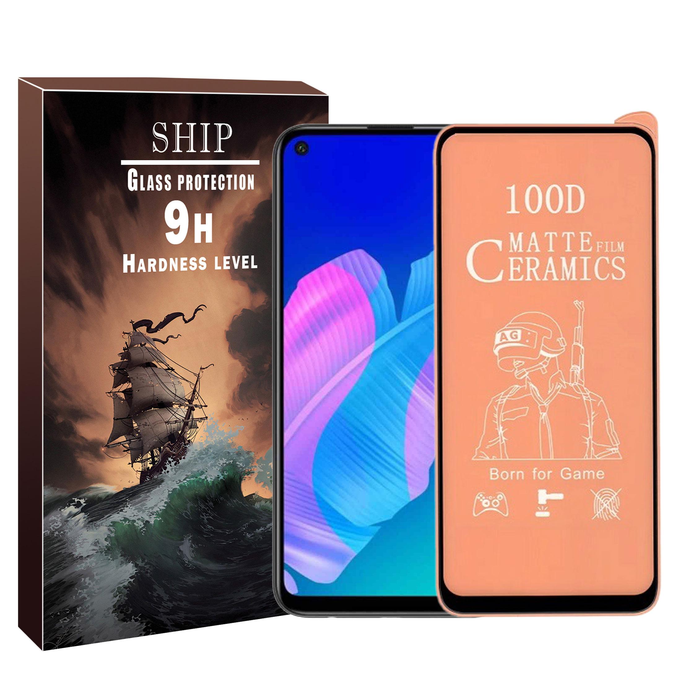 بررسی و {خرید با تخفیف} محافظ صفحه نمایش مات شیپ مدل SHcrm-01 مناسب برای گوشی موبایل هوآوی Y7P اصل