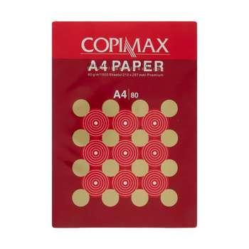 کاغذ A4 کپی مکس مدل Premium بسته 500 عددی