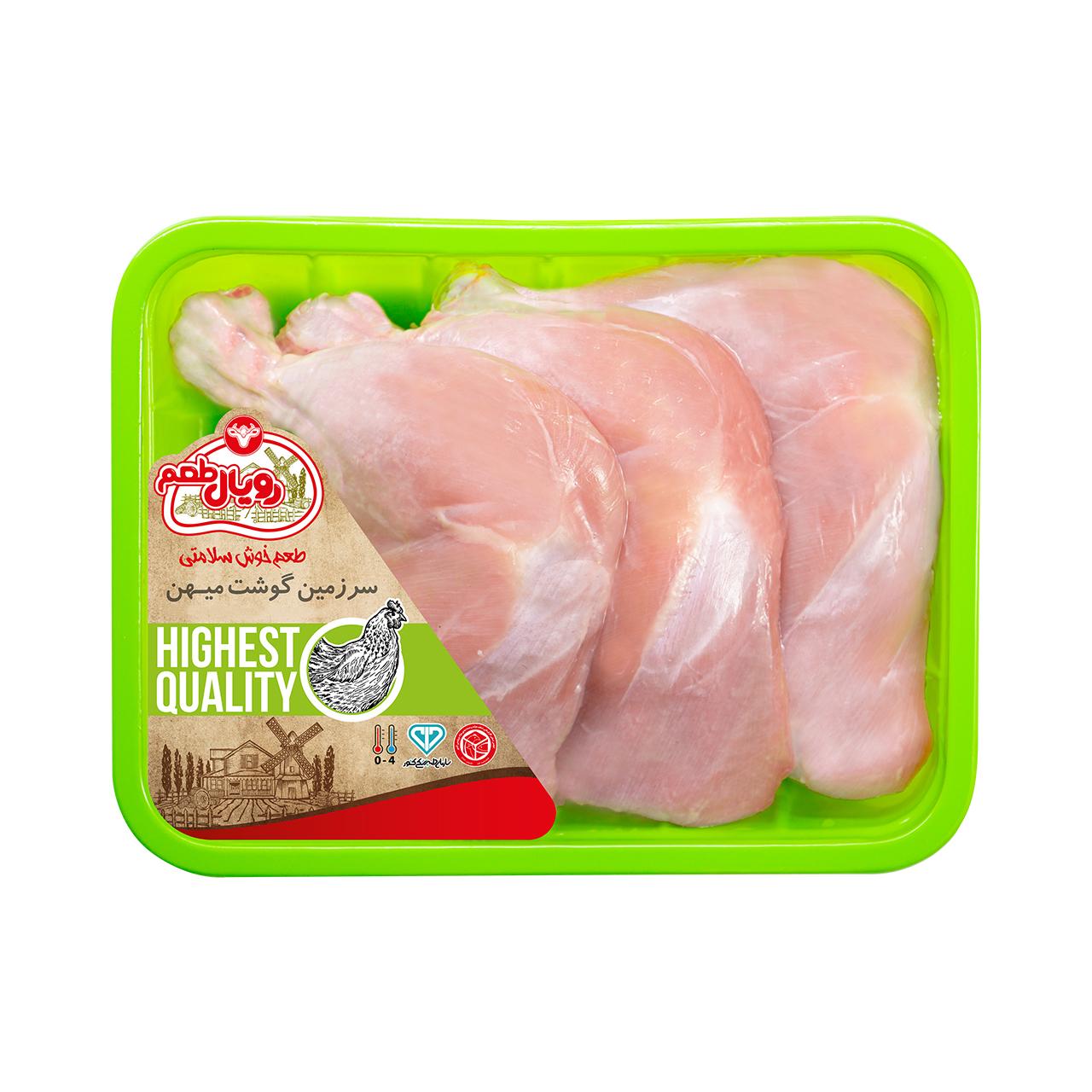ران مرغ بدون پوست رويال طعم - 900 گرم  thumb