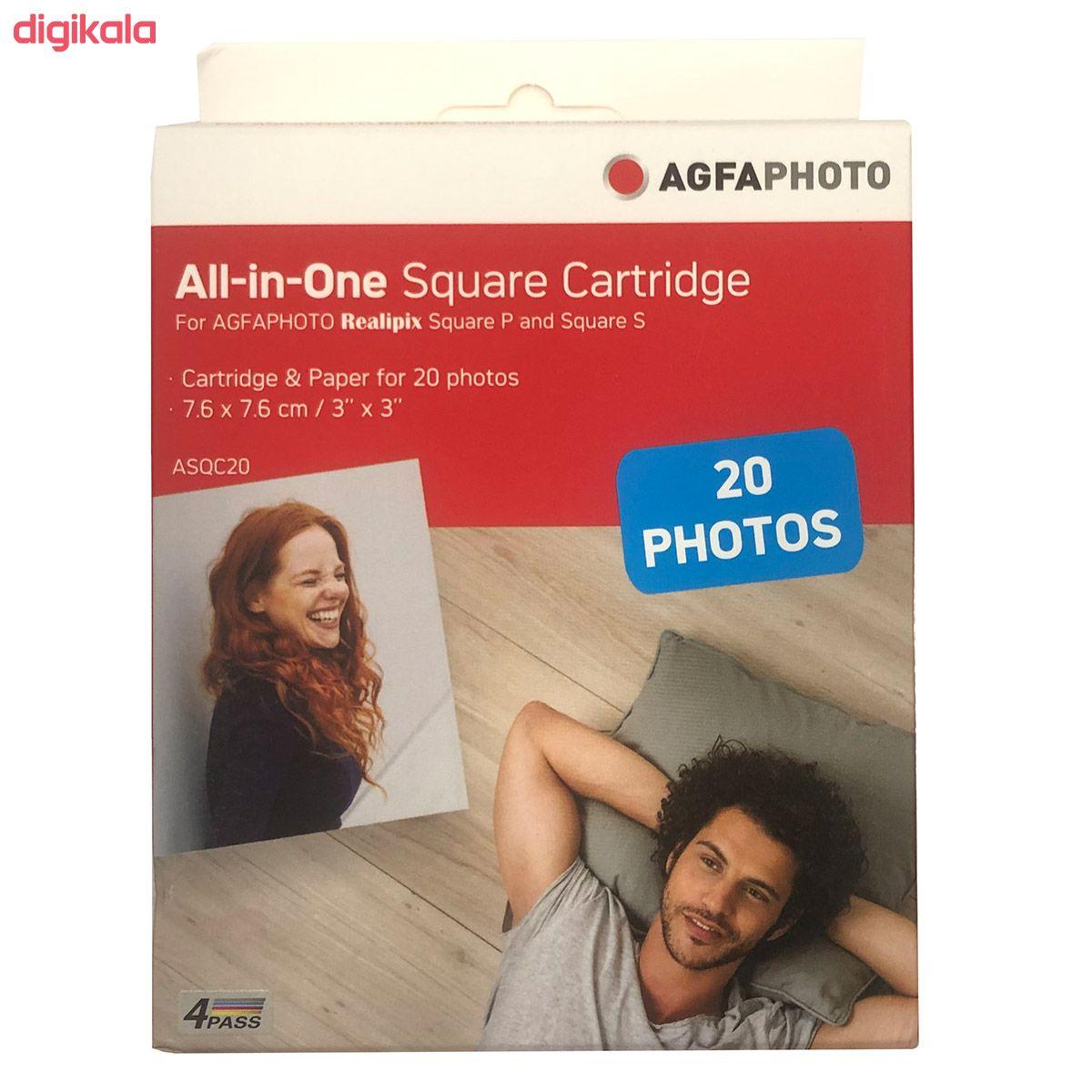 کاغذ چاپ عکس گلاسه آگفافوتو مدل Realipix Square S ASQC20 سایز 7.6x7.6 سانتی متر بسته 20 عددی main 1 1