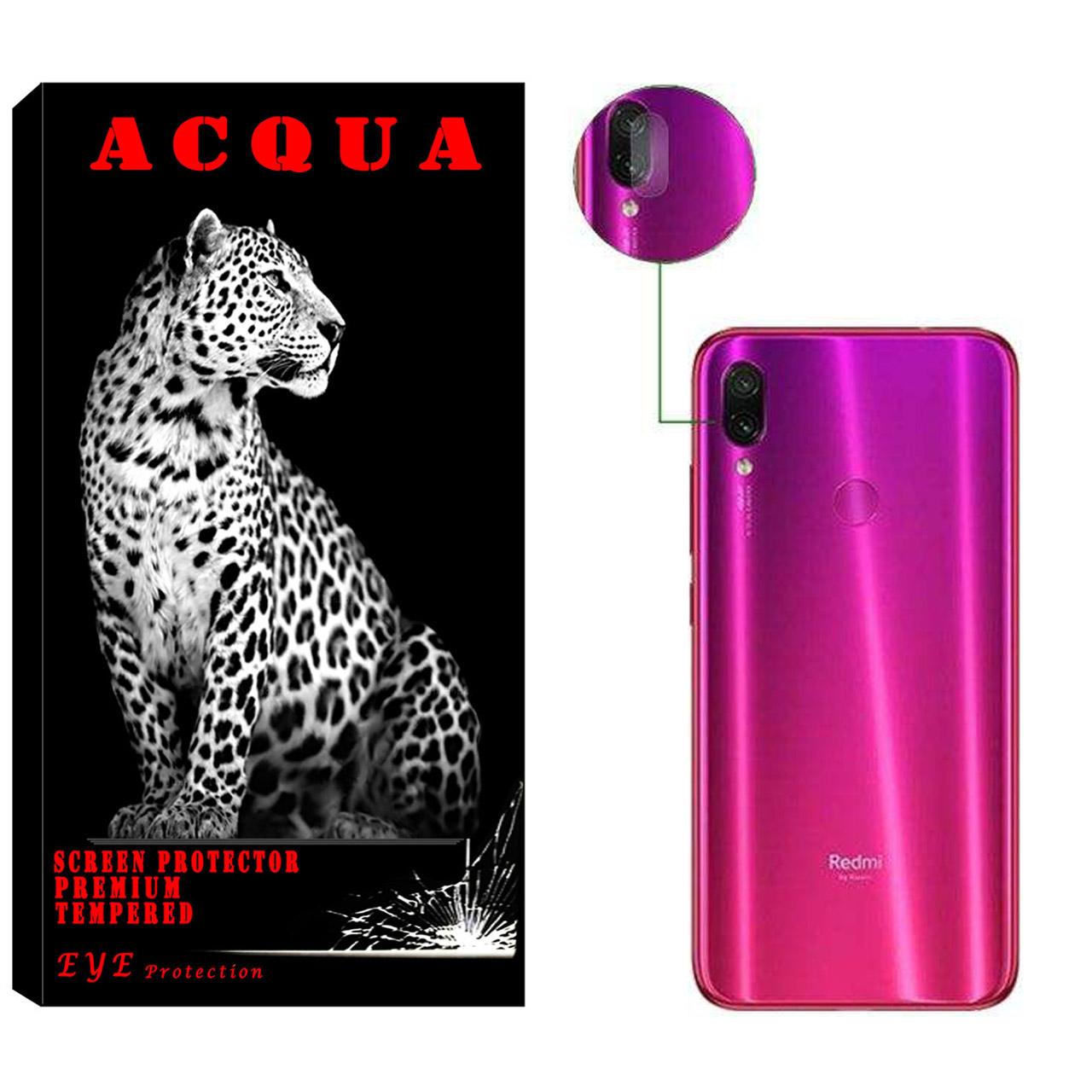 محافظ لنز دوربین آکوا مدل LN مناسب برای گوشی موبایل شیائومی Redmi Note 7 / Redmi Note 7 Pro