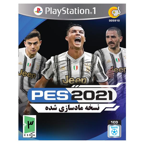 بازی PES 2021 مخصوص PS1 نشر گردو