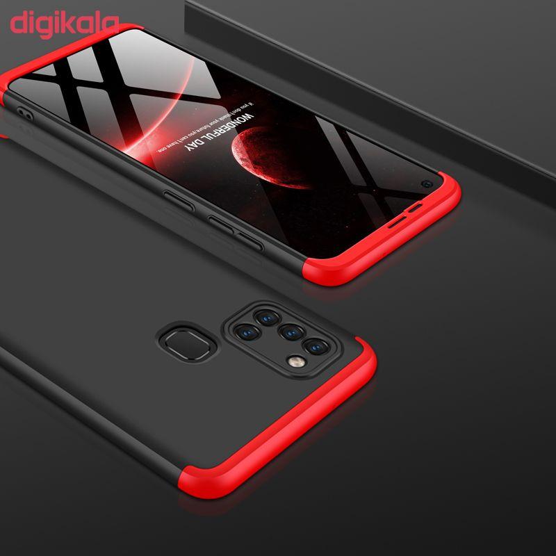 کاور 360 درجه جی کی کی مدل GK-A21S-21S مناسب برای گوشی موبایل سامسونگ GALAXY A21S main 1 11