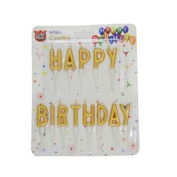 شمع تولد مدل تولدت مبارک کد 002 بسته 13 عددی