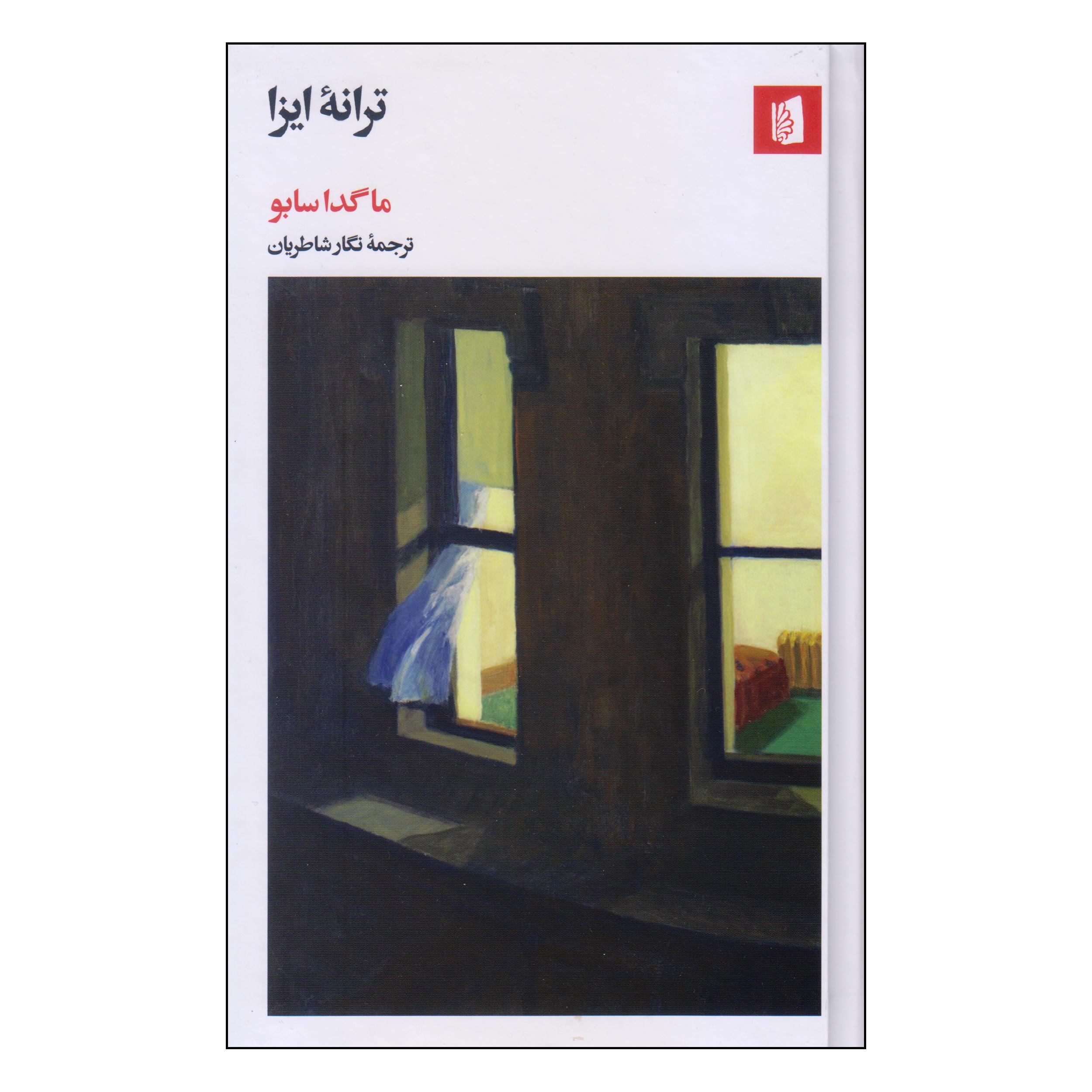 کتاب ترانه ایزا اثر ماگدا سابو نشر بیدگل