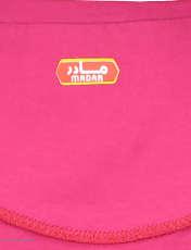 ست تی شرت و شلوار زنانه مادر مدل Billie410-66 -  - 7