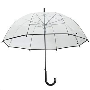 چتر مدل آسمان