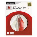 مجموعه نرم افزاری AutoCad2021+LT نسخه 64 بیتی نشر پرنیان