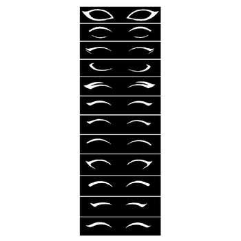 شابلون خط چشم مدل A01 بسته 12 عددی