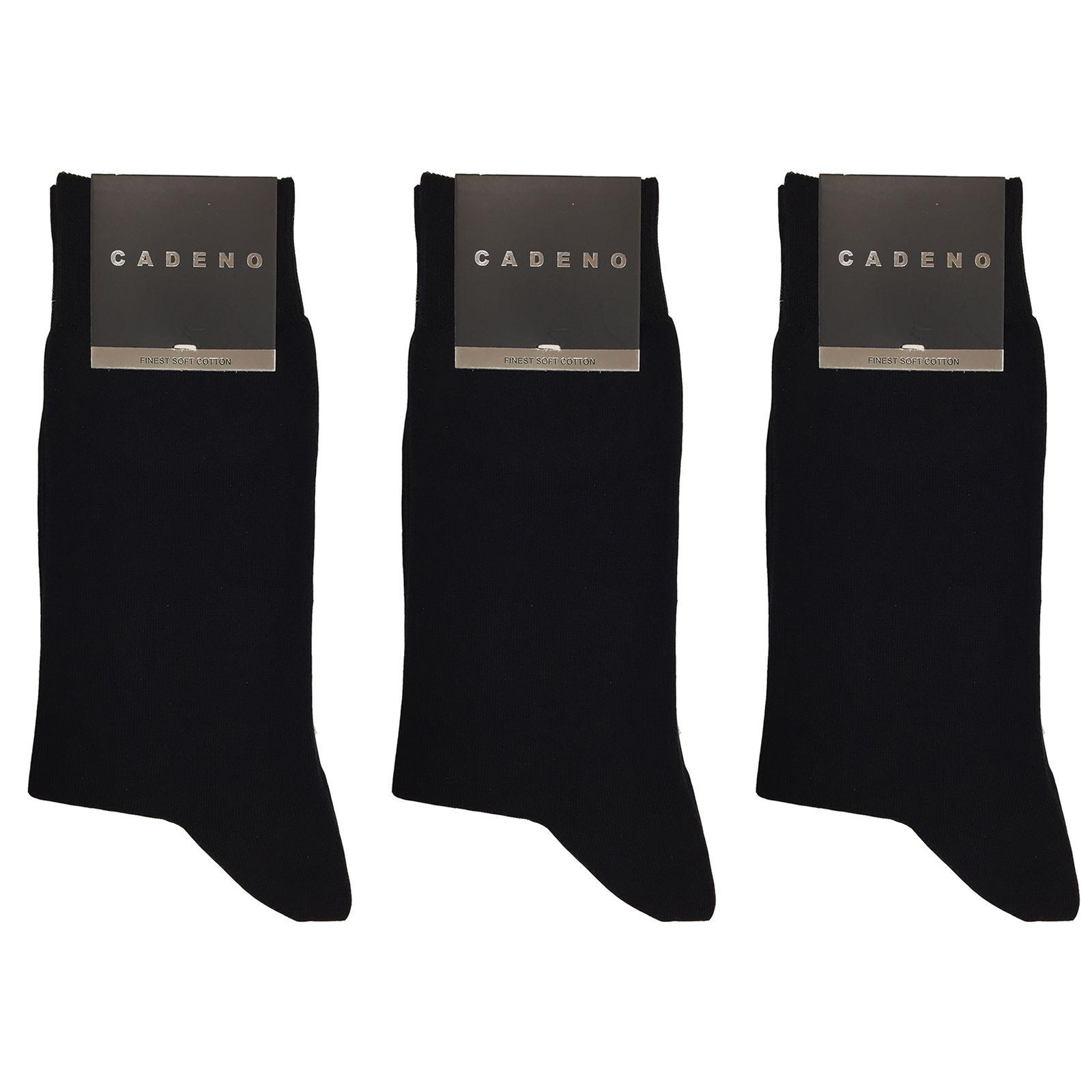 جوراب مردانه کادنو کد CA1090 بسته 3 عددی -  - 2