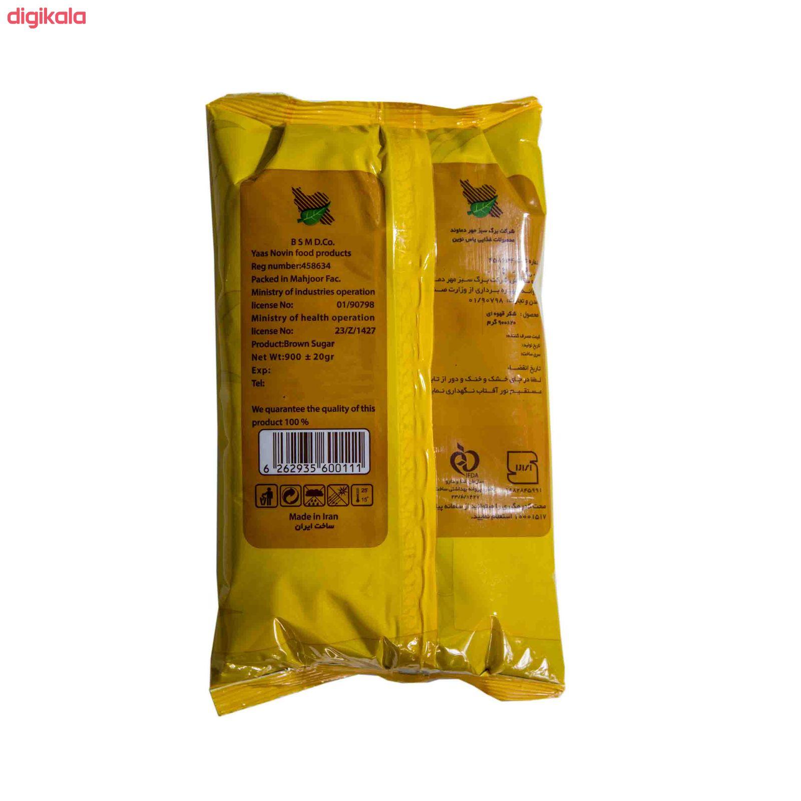 شکر قهوه ای یاس نوین - 900 گرم main 1 1