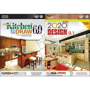 نرم افزار آموزش 2020 Design نشر مهرگان به همراه نرم افزار آموزش Kichen Draw نشر مهرگان