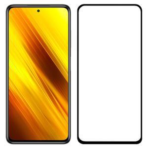 محافظ صفحه نمایش مدل FCG مناسب برای گوشی موبایل شیائومی Poco X3 NFC