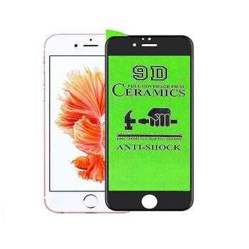 محافظ صفحه نمایش 9D مدل CRA-I6 مناسب برای گوشی موبایل اپل iphone 6 / 6s