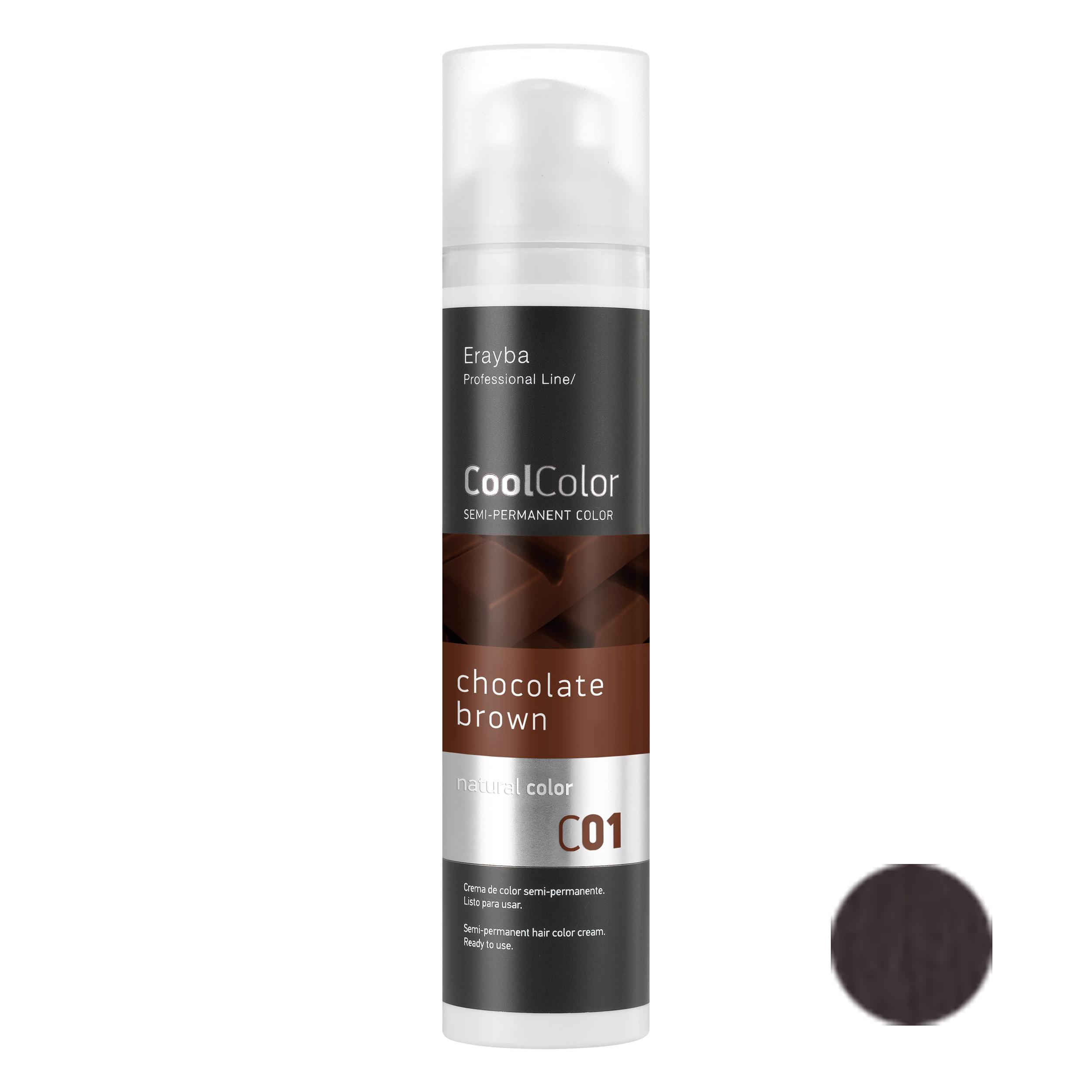 کرم رنگ مو ارایبا شماره c01 حجم 100 میلی لیتر رنگ قهوه ای شکلاتی